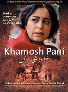 Khamosh Pani Punjabi Movie Online - Kiron Kher, Aamir Malik, Arshad Mehmood, Salman Shahid, Shilpa Shukla, Sarfaraz Ansari and Adnan Shah. Directed by Sabiha Sumar. Music by Zakir Hussain. 2004 [12] ENGLISH SUBTITLE