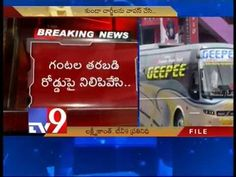 Private travels bus abandoned passengers mid way