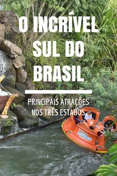 Cities, Brazil Travel, Rio Grande Do Sul, Images, Boat, Tours, River, Adventure, Vacation
