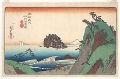 Utagawa Hiroshige (Japanese, 1797–1858). Seven-ri Beach, Province of Soshu. Japan. Edo period (1615–1868). The Metropolitan Museum of Art, New York. H. O. Havemeyer Collection, Bequest of Mrs. H. O. Havemeyer, 1929 (JP1882)