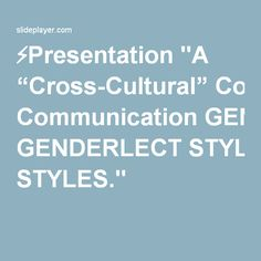 "⚡Presentation ""A ""Cross-Cultural"" Communication GENDERLECT STYLES."""