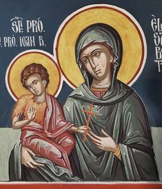 Orthodox Icons, Mural Painting, Baseball Cards