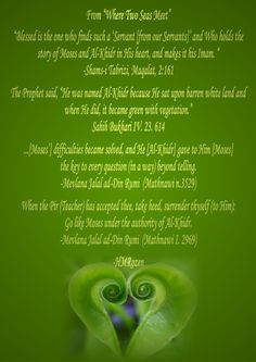 53 Best al-Khidhr الخضر | Khizr | The Green One (AS) images