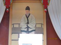 대한민국 전라남도 영암군 왕인박사 유적지 - 왕인박사 초상화