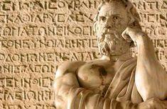 Οι λέξεις που «δανείσαμε» στο εξωτερικό είναι περισσότερες από όσες νομίζεις.. Land Cruiser, Greece, Statue, Articles, Memories, Greece Country, Memoirs, Souvenirs, Sculpture