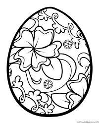 Easter Egg Coloring Pages Mandala coloring Easter and Mandala