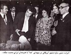 Elizabeth Taylor Greeted by Iranian Film Stars in Tehran (1975)