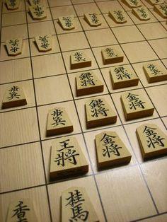 将棋 Shogi (Japanese chess)    Shogi is documented in Japan in the Heian-era, though the game was different. Though historians aren't completely sure about the rules of the Heian-era game, evidence suggests that drops, one of the most definitive features, of shogi were not yet present.