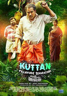 Kuttanpillayude Sivarathri Malayalam in HD Malayalam Cinema, I Movie, Films, Names, 2016 Movies, Movies, Cinema, Movie, Film