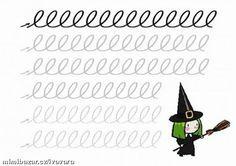 DEN ČARODĚJNIC PRACOVNÍ LISTY OMALOVÁNKY Speech Language Therapy, Speech And Language, Kindergarten Worksheets, Preschool Activities, Halloween 2, Conte, Pre School, Education, Kids