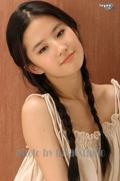 Liu yi fei (La conoci en For love or money)