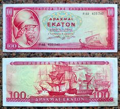 I bought a Greek banknote of 1955, in 100 drams. For a long time she liked me with the beauty of the portrait and the ships. It depicts an important figure of ancient Greece - Themistocles. He is considered the ancestor of the navy. With him, the Greeks beat the Persians. (by the way, and the battle of the Spartans at Thermopylae - with him, though it's another front)