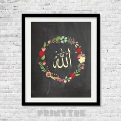 Instant Download Allah Islamic Wall Art Print by printype, $5.00