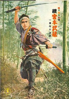 Miyamoto Musashi (宮本武蔵) 1584-1645, Japanese Great Swordsman ■ACTOR: Mifune Toshiro (三船敏郎) 1920-1977, Japanese Actor