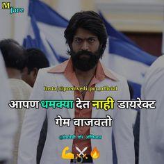 Attitude Qoutes, Attitude Status, Shivaji Maharaj Hd Wallpaper, Best Joker Quotes, Marathi Status, Marathi Quotes, True Words, Sadness, All In One