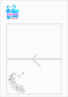 Guitar Pattern 3D Pop-Up Card 2