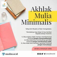 Quotes Rindu, Hadith Quotes, Muslim Quotes, Quran Quotes, Wisdom Quotes, Daily Quotes, Best Quotes, Life Quotes, Famous Quotes