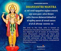 Vedic Mantras, Yoga Mantras, Hindu Mantras, Sanskrit Symbols, Sanskrit Mantra, Hindu Vedas, Hindu Deities, How To Unblock Chakras, Vishnu Mantra