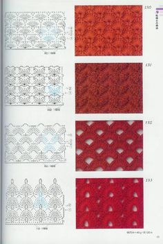 Crochet 300 patterns in a free ebook. NEED to learn to crochet! Crochet Motifs, Crochet Diagram, Crochet Stitches Patterns, Crochet Chart, Knit Or Crochet, Knitting Stitches, Stitch Patterns, Crochet Instructions, Crochet Books