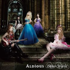 Other World album cover Ltd. Edition
