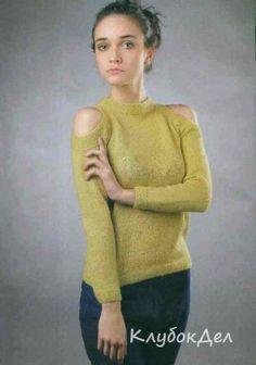 Пуловер с открытыми плечами
