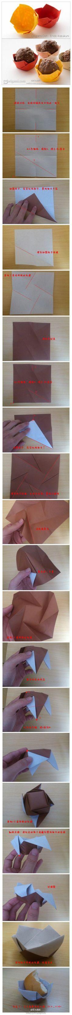 Tiny origami bowl.  Diagrams.