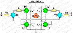 схема h-моста на биполярных транзисторах с общим управлением синфазными ключами
