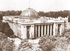 Будівля Верховної Ради УРСР