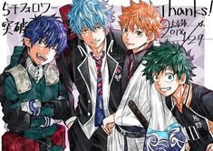 Okumura Rin & Sakata Gintoki & Hinata Shoyo & Midoriya Izuku [Ao no Exorcist & Gintama & Haikyuu & Boku no Hero Academia Cross-Over] PS: Gin-chan, you look so hot with that school uniform Animes Yandere, Fanarts Anime, Anime Characters, Otaku Anime, Anime Guys, Manga Anime, Blue Exorcist Anime, Ao No Exorcist, Rin Okumura