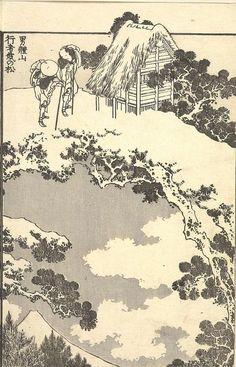 Katsushika Hokusai Title:Fuji in the Distance from Shimotsuke Province (Yashû enkei no Fuji): Half of detatched page from One Hundred Views of Mount Fuji (Fugaku hyakkei)