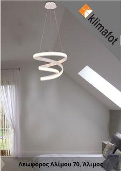 Δώστε στο δωμάτιο σας την λάμψη , που χρειάζεται, με το ελικοειδές κρεμαστό φωτιστικό. Η led λάμπα σε συνδυασμό με το λευκό αλουμίνιο αποτελούν κύρια όπλα ενός φωτεινού χώρου. Εξερευνήστε την ευρεία γκάμα φωτιστικών και βρείτε αυτό που αρμόζει στις ανάγκες σας. . . . #IndoorLighting #lamp#interior #InteriorDesign #LightDesign #HomeDecoration #Luxury #LuxuryHome #home #modern #LED #klimafot
