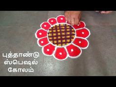 Tamil New Year Special | Puthandu kolam | Padi kolam with dots | Easy Rangoli | Pandaga Muggulu - YouTube Padi Kolam, New Year Special, Kolam Designs, Simple Rangoli, The Creator, Dots, Flowers, Youtube, Stitches