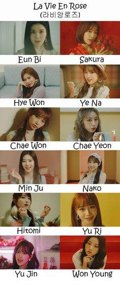 Kpop Girl Groups, Korean Girl Groups, Kpop Girls, Yuri, Jin Won, Girls Group Names, Japanese Girl Group, Girl Bands, The Wiz