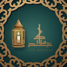Eid Mubarak With Illuminated Lamp Vector and PNG Eid Mubarak Photo, Happy Eid Mubarak, Wedding Background, Lights Background, Moon Design, Lamp Design, Spotlight Lamp, Christmas Tree Background, Painting Lamps