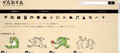 免費 ICON 圖標 ∕ 圖示素材懶人包,網頁設計、APP 設計必備 - 就是教不落