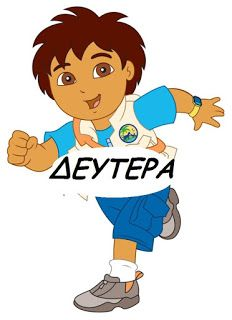Go Diego Go - Bing images Go Diego Go, Marvel Dc, Disney Canvas Paintings, Funny Character, Nick Jr, High Tech Gadgets, Dora The Explorer, Kids Tv, Party Favor Bags