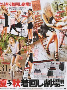 Fashion Sugar: Style Inspiration: Onee Gyaru (Japanese Fashionista)