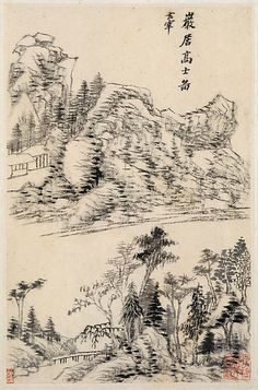 Dong Qichang | Landscapes after old masters | China | Ming dynasty  (1368–1644) Album of eight leaves; ink on paper. 9 5/8 x 6 5/16 in. (24.4 x 16 cm) | 明 董其昌 巖居高士圖 水墨紙本. 冊頁 題識: 巖居高士 其昌