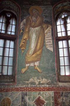 BLAGO | БЛАГО : Дечани : Пророк Јоил