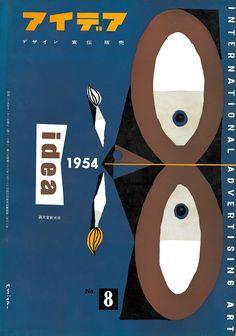 Idea No. 008, 1954. Cover by Takehiko Miyatake.