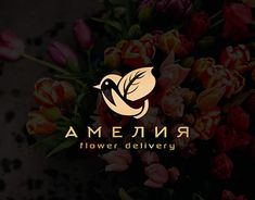 "Check out new work on my @Behance portfolio: ""Амелия flower delovery"" http://be.net/gallery/70350413/amelija-flower-delovery"