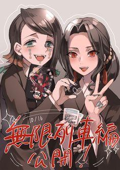 Anime Demon, Cute Anime Character, Art Reference Poses, Slayer Anime, Cartoon Art Styles, Anime Films, Demon, Manga, Doujinshi