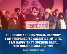 Akalis always support the benefit of Punjab. #Shiromaniakalidal #Youthakalidal #Punjab #Sadbhavna #Rally #Gurdaspur