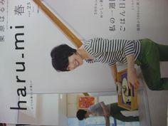 Japan Chef Harumi