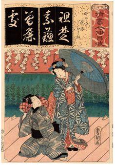 Lotto 00229 N.1 xilografia ukiyo-e Utagawa Kunisada OSOME E HISAMATSU Anno: 1856 Condizioni: ottime Dimensioni: 24,5 x 35,5 cm