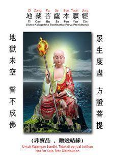 Coretan Dinding: Ksitigarbha Sutra Tao Li, Jin San, Chen Shu, Li Bai, Shen Wei, Yuu