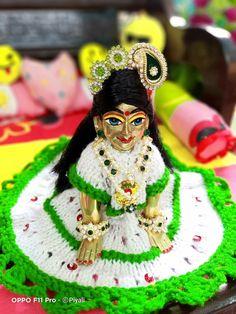 Ladoo Gopal, Hare Krishna, Fan, Club, Christmas Ornaments, Holiday Decor, Home Decor, Decoration Home, Room Decor