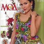 Picasa Webalbums - Kasia184