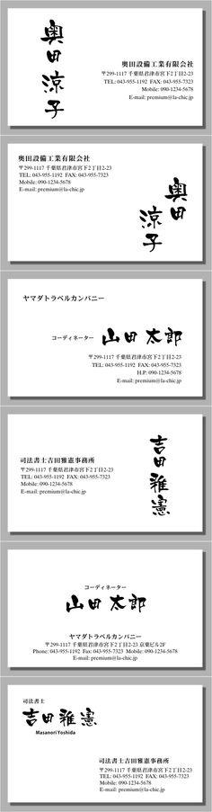 日本名片 めいし Japanese Namecard