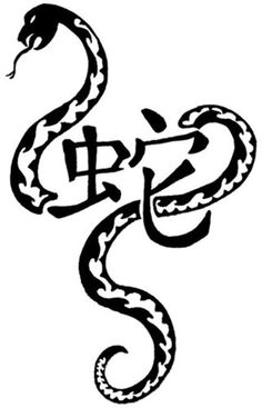 3db7819882fc2 Chinese tattoos Snake Zodiac, Chinese Zodiac Snake, Back Tattoos Spine,  Lower Back Tattoos